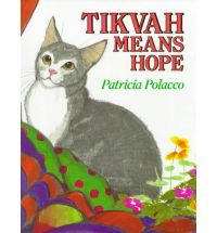 tikvah means hope