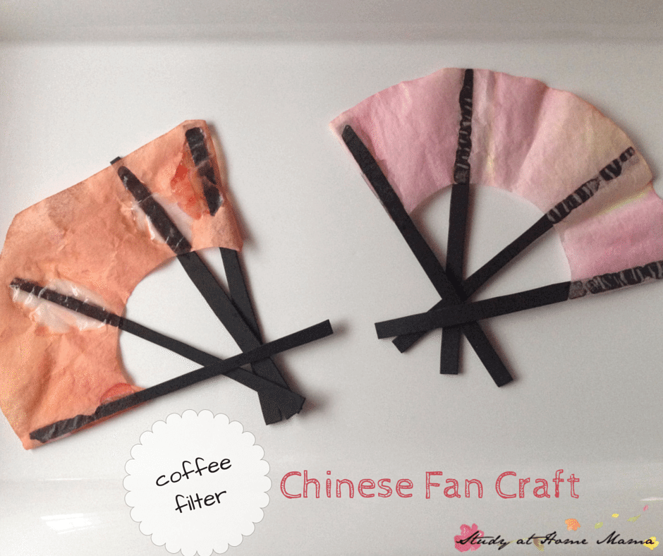 Chinese Fan Coffee Filter Craft - multicultural learning with crafts!