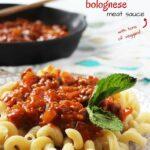 Healthy Pasta Sauce Recipe