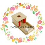 montessori materials (3)