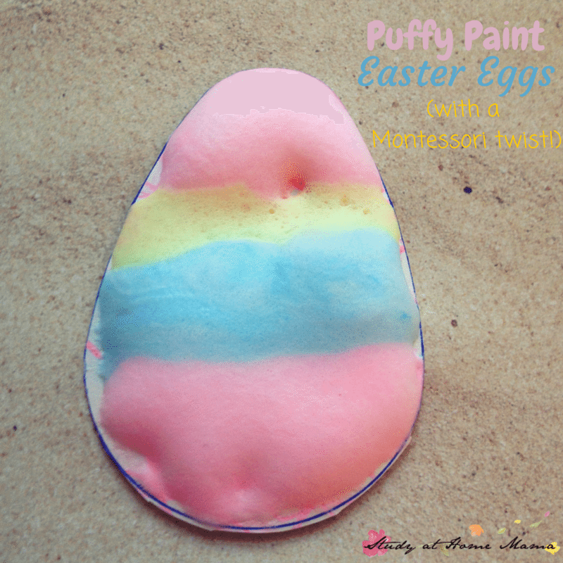 Puffy Paint Easter Egg Craft - Montessori-inspired craft made with homemade puffy paint!
