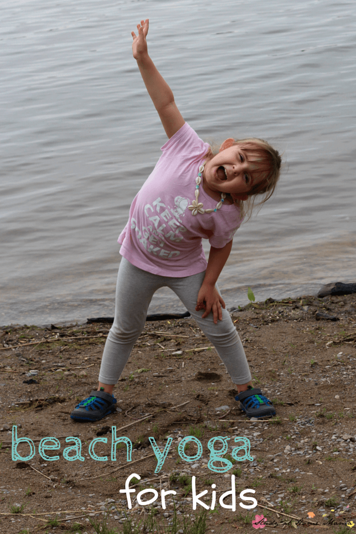 YOGA FOR KIDS: Summer beach-themed yoga sequence to increase balance, focus, and get kids moving! Yoga is a great gross motor activity for children