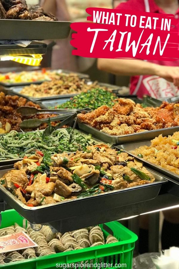 Everything you need to eat in Taiwan, including the best things to eat at night markets - a Taiwanese tradition!