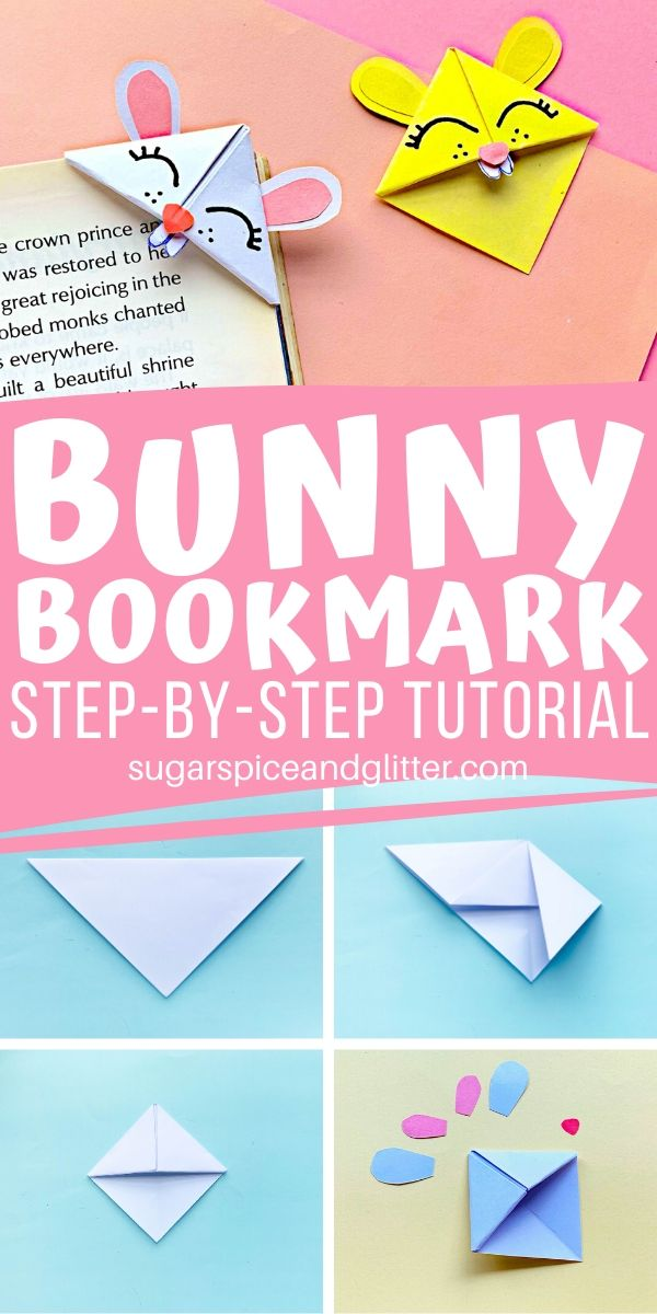 How to make a Bunny Bookmark - the perfect way to save your place in your book! A fun first origami project for kids that also makes a cute homemade gift and our free printable template can be customized in several different ways