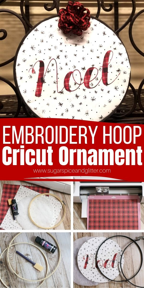 How to make a Embroidery Hoop Craft using your Cricut machine, with either scrapbook paper or fabric. Use your favorite design or our Noel SVG file