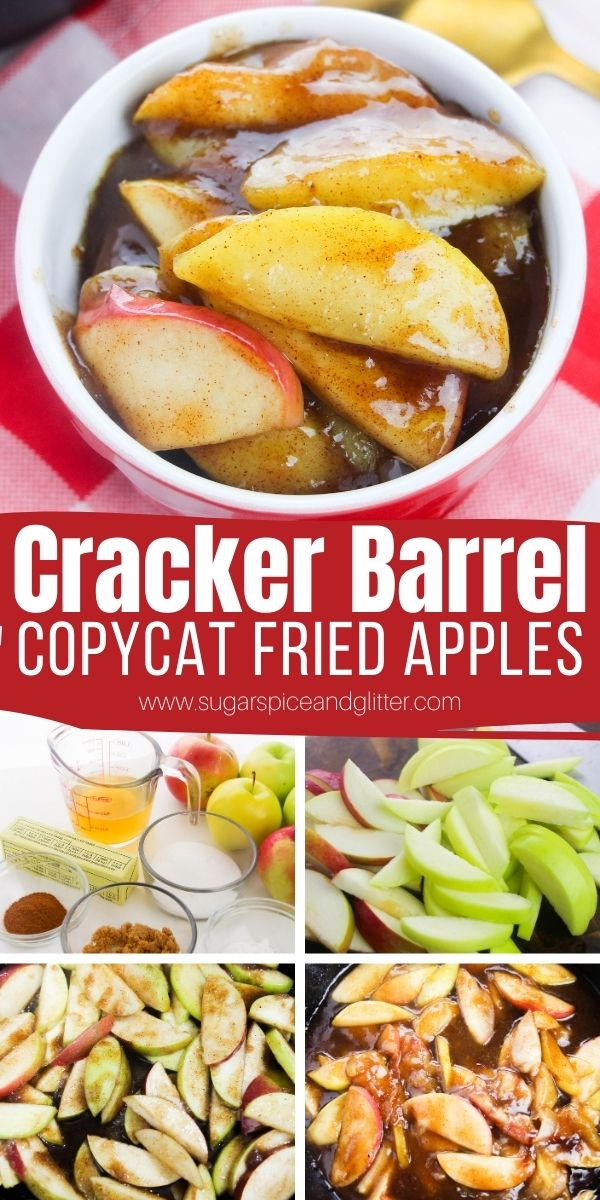How to make Cracker Barrel Fried Apples at home in less than 15 minutes! This simple fried apples recipe is perfect for brunch, dessert, or as a sweet BBQ side dish