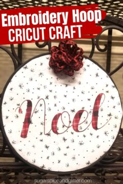Cricut Embroidery Hoop Ornament with Noel SVG (with Video)